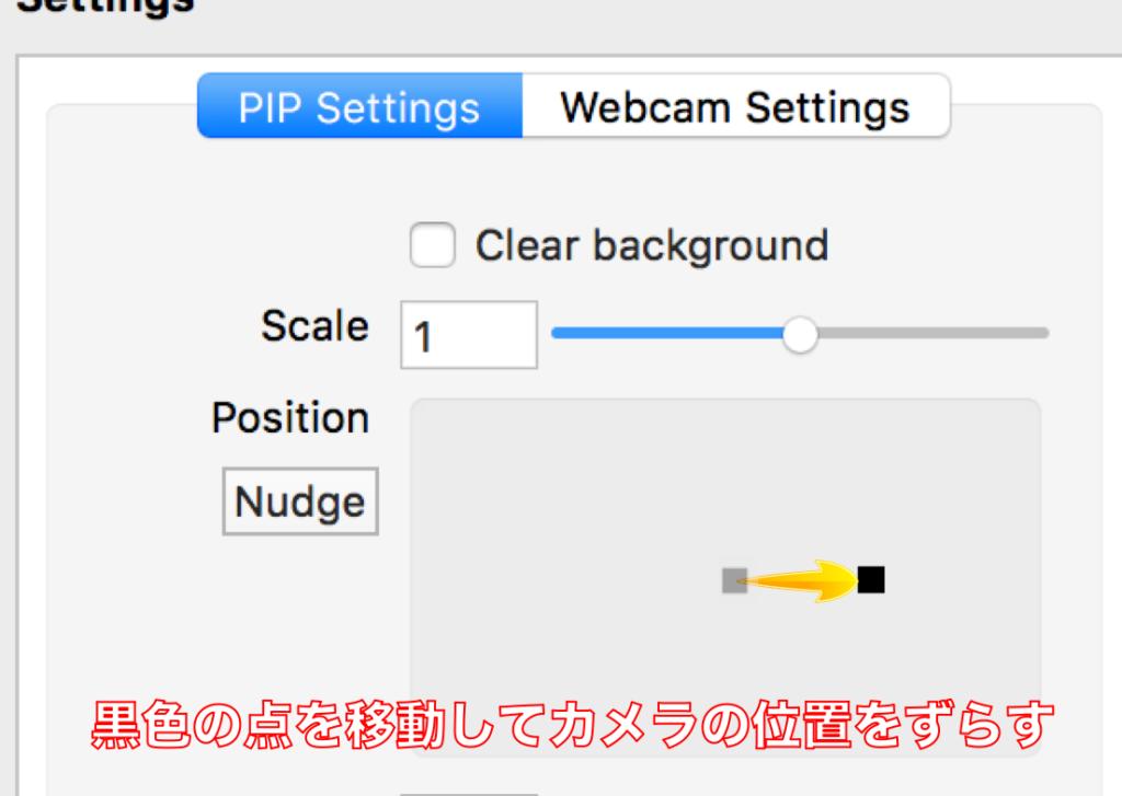 Skypeで複数のWEBカメラを使用する方法【Mac】 │ ITハック!